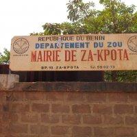 Bezoek van Za-Kpota naar aanleiding van de stedenband met Hoogstraten
