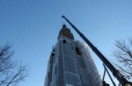 Klokken beiaard verwijderd uit Sint-Katharinakerk